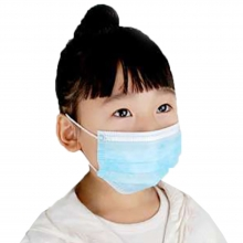 Child Size Disposable Face Masks