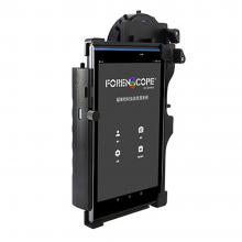 ForenScope Tablet